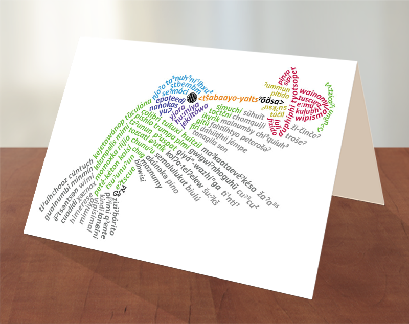 Parquillian design graphic web and font design by martin l parker native hummingbird card m4hsunfo
